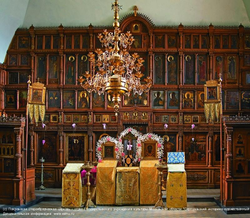 Где находится старообрядческая церковь