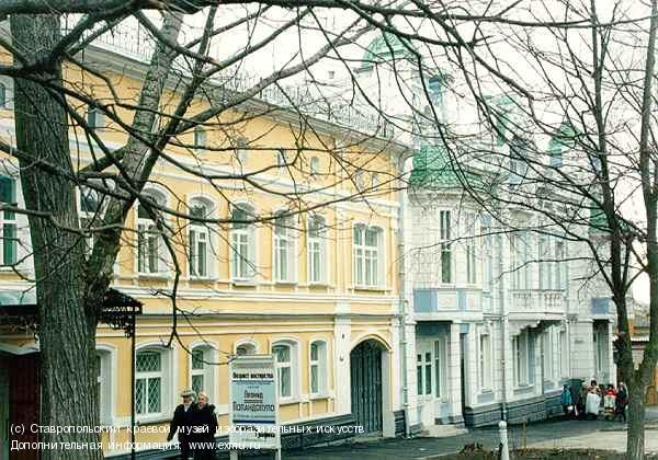 ставропольский музей изобразительных искусств: