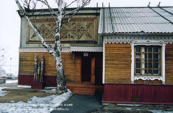 дом в нанайском районе купить помощью ватной